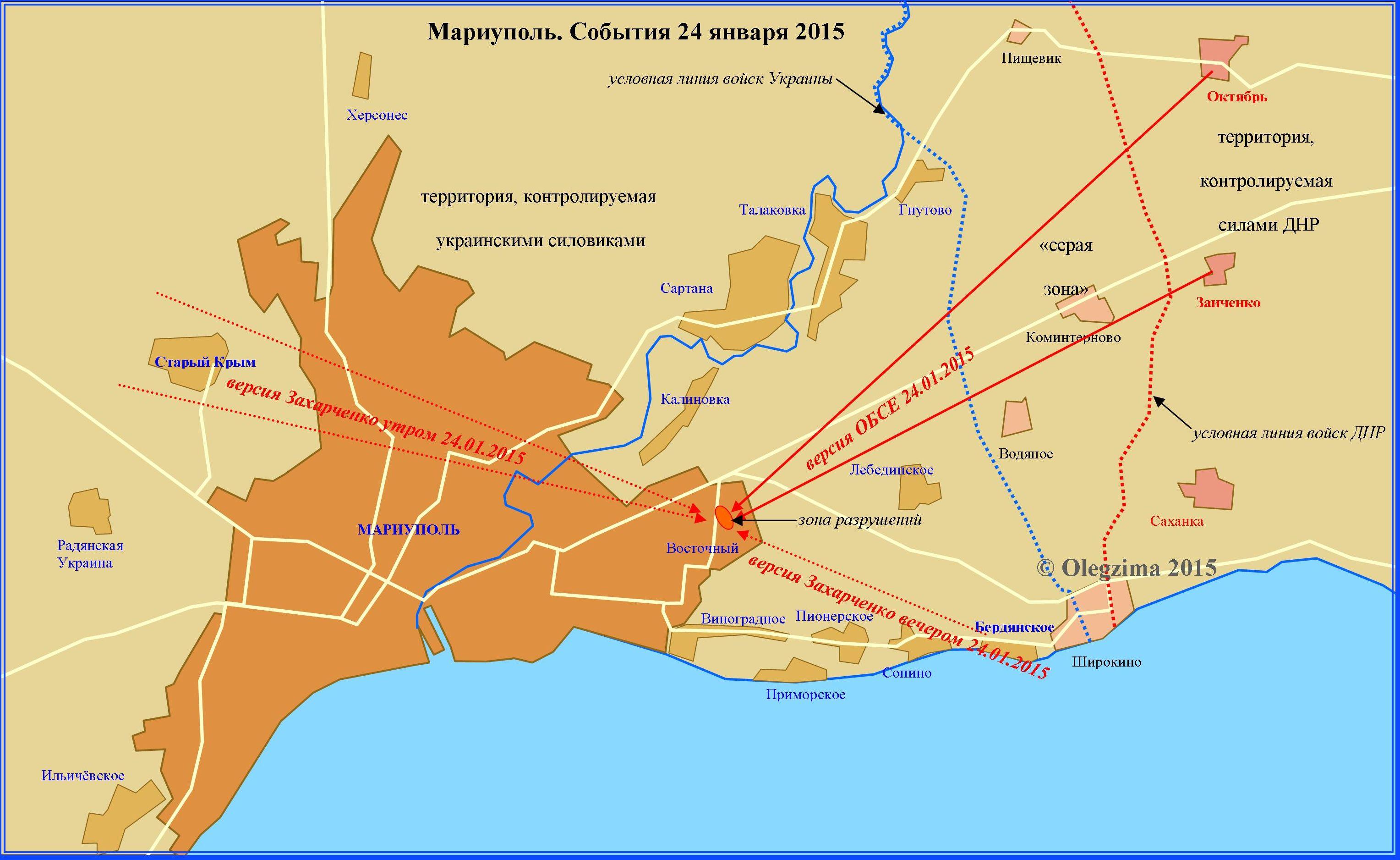 FileMariupol 20150124 rujpg Wikimedia Commons