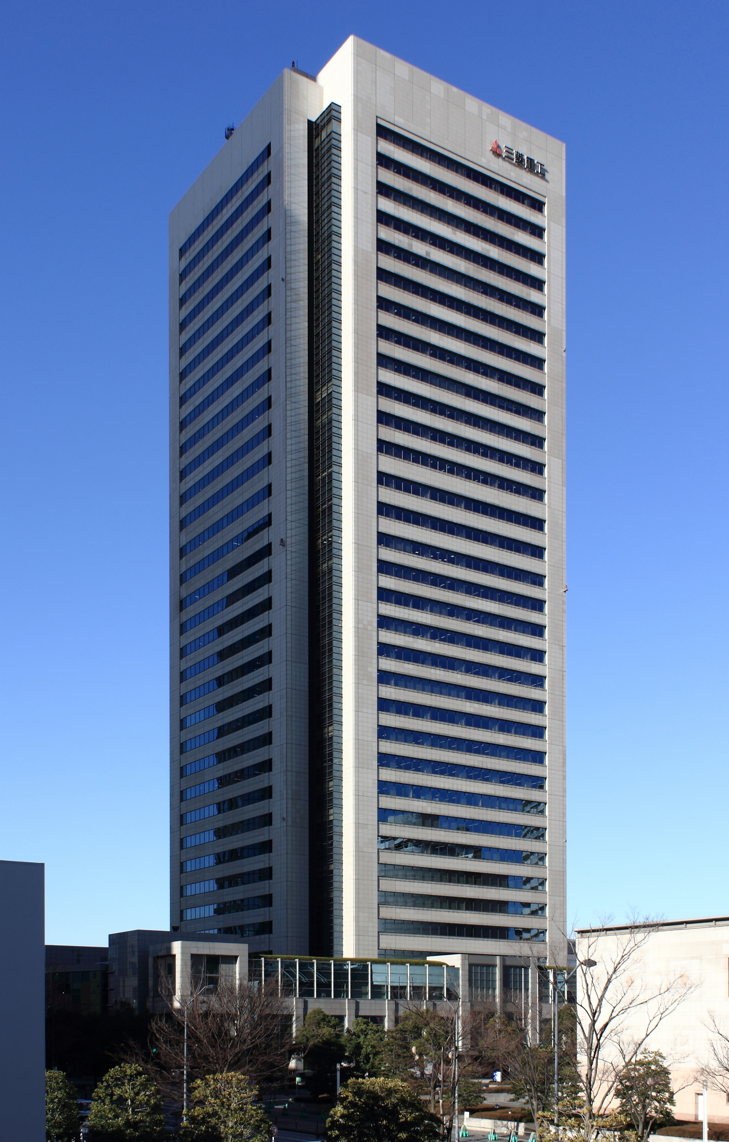三菱重工横浜ビル - Wikipedia