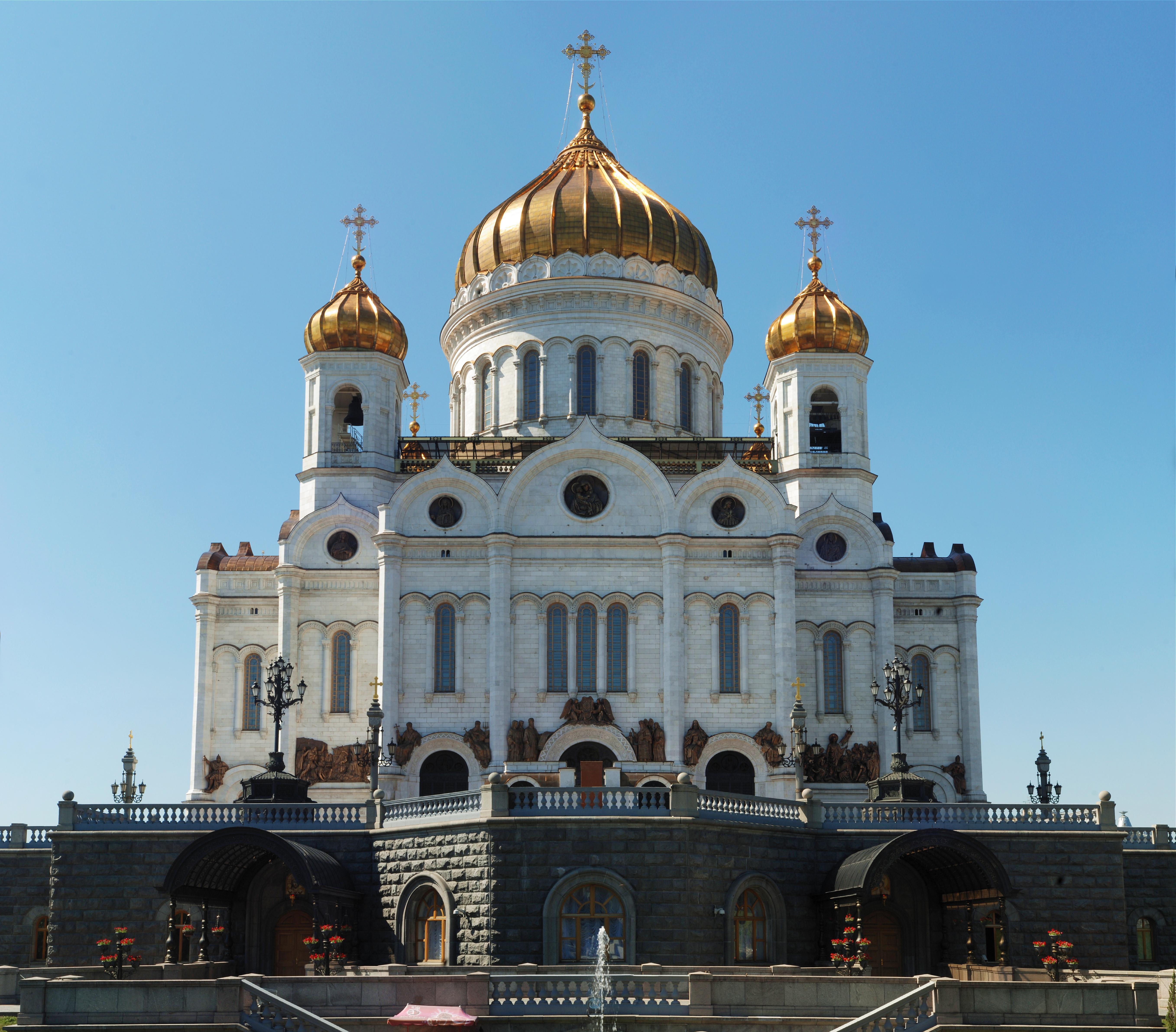 ab133b471c0 Русская православная церковь — Википедия