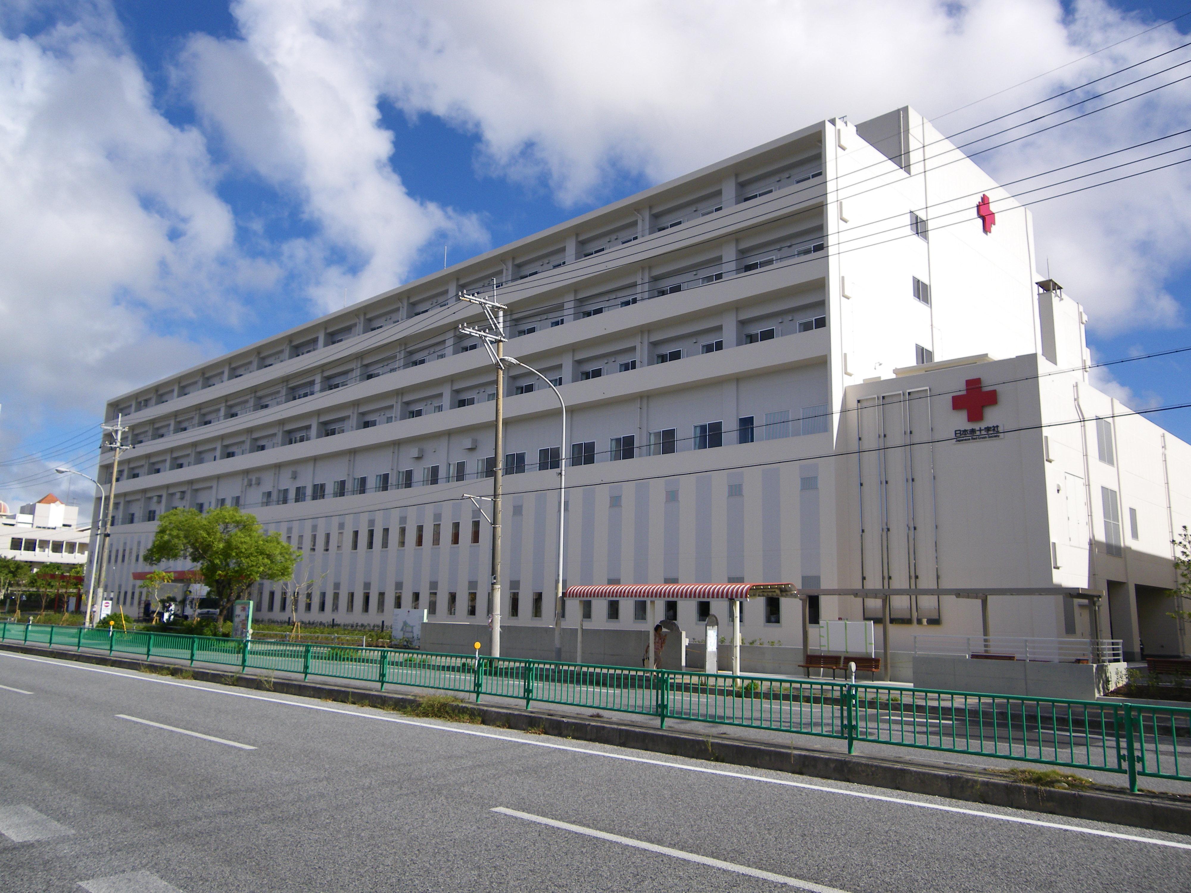 災害拠点病院沖縄赤十字病院