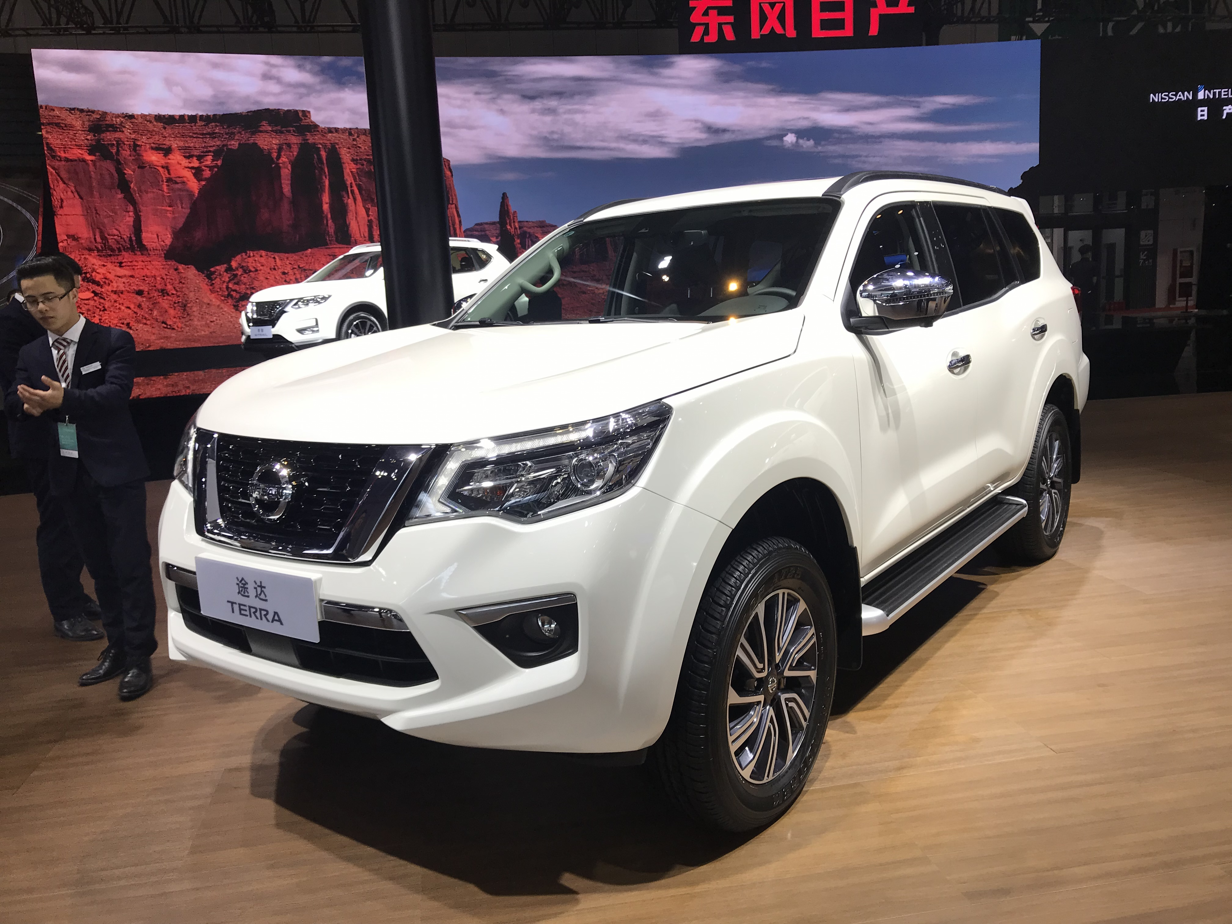 2020 Mitsubishi Montero Limited Price, Specs, Redesign, And Engines >> Nissan Terra Wikipedia