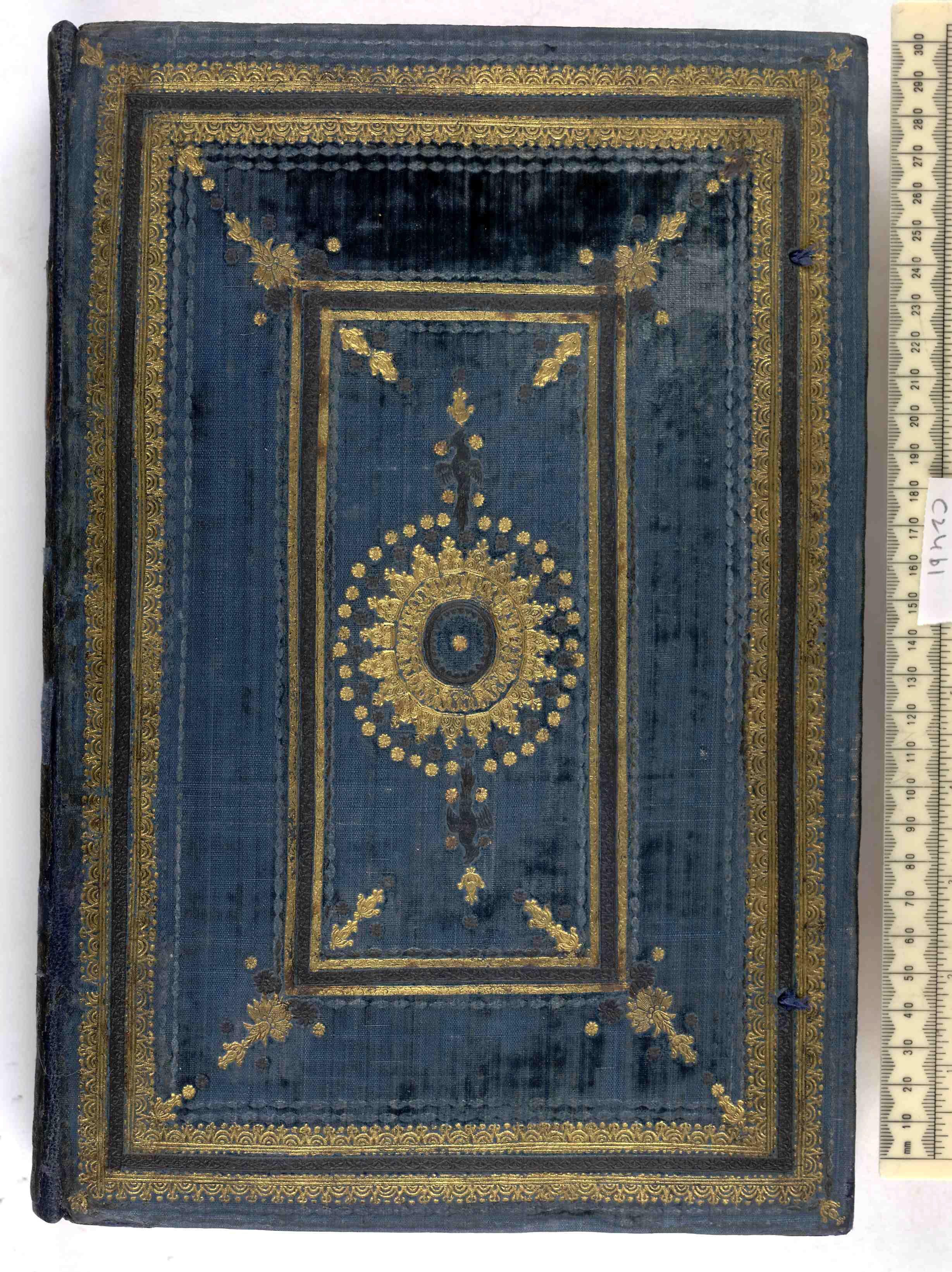 Notitia Dignitatum — Википедия