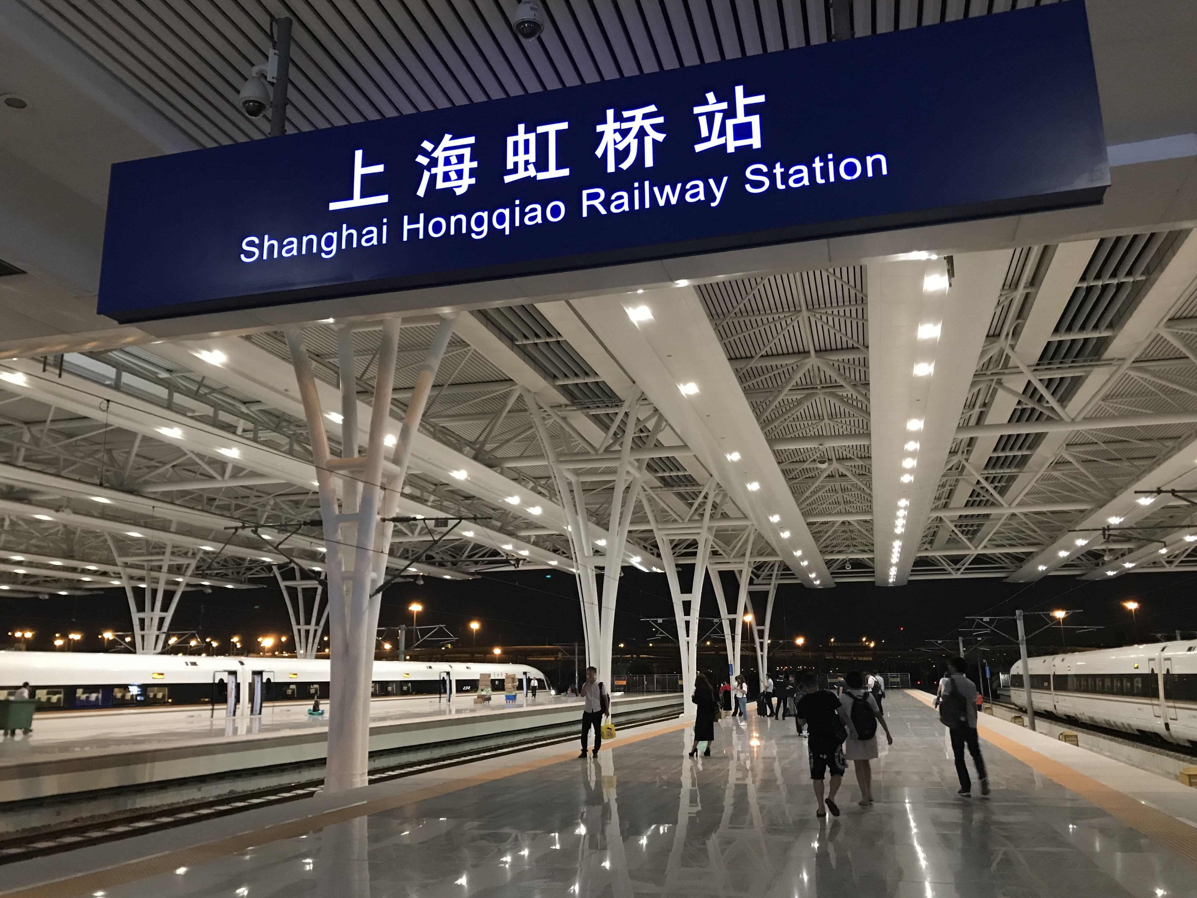 Learn These Shanghai Hongqiao Train Station Location {Swypeout}