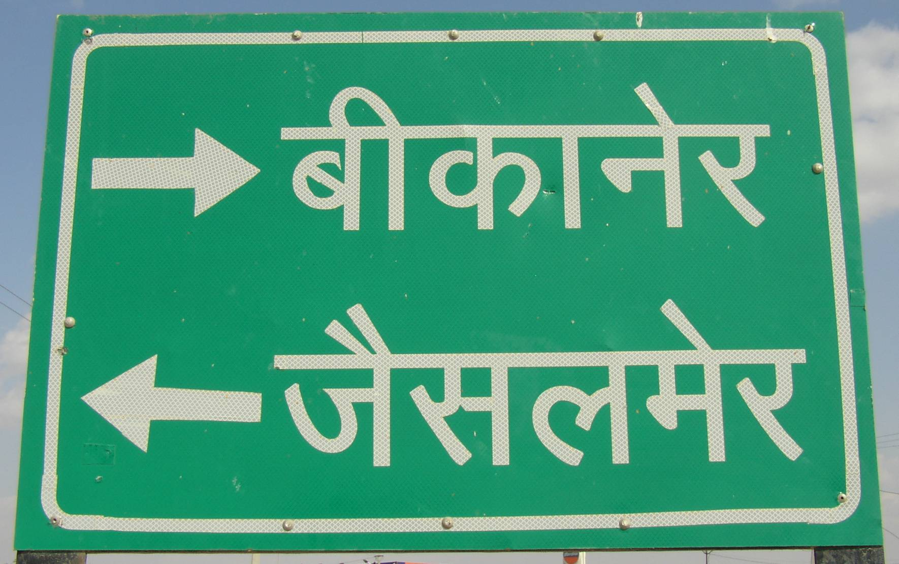 Image result for hindi road sign