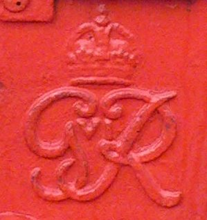 Postbox-Royal Cypher-GVIR.jpg