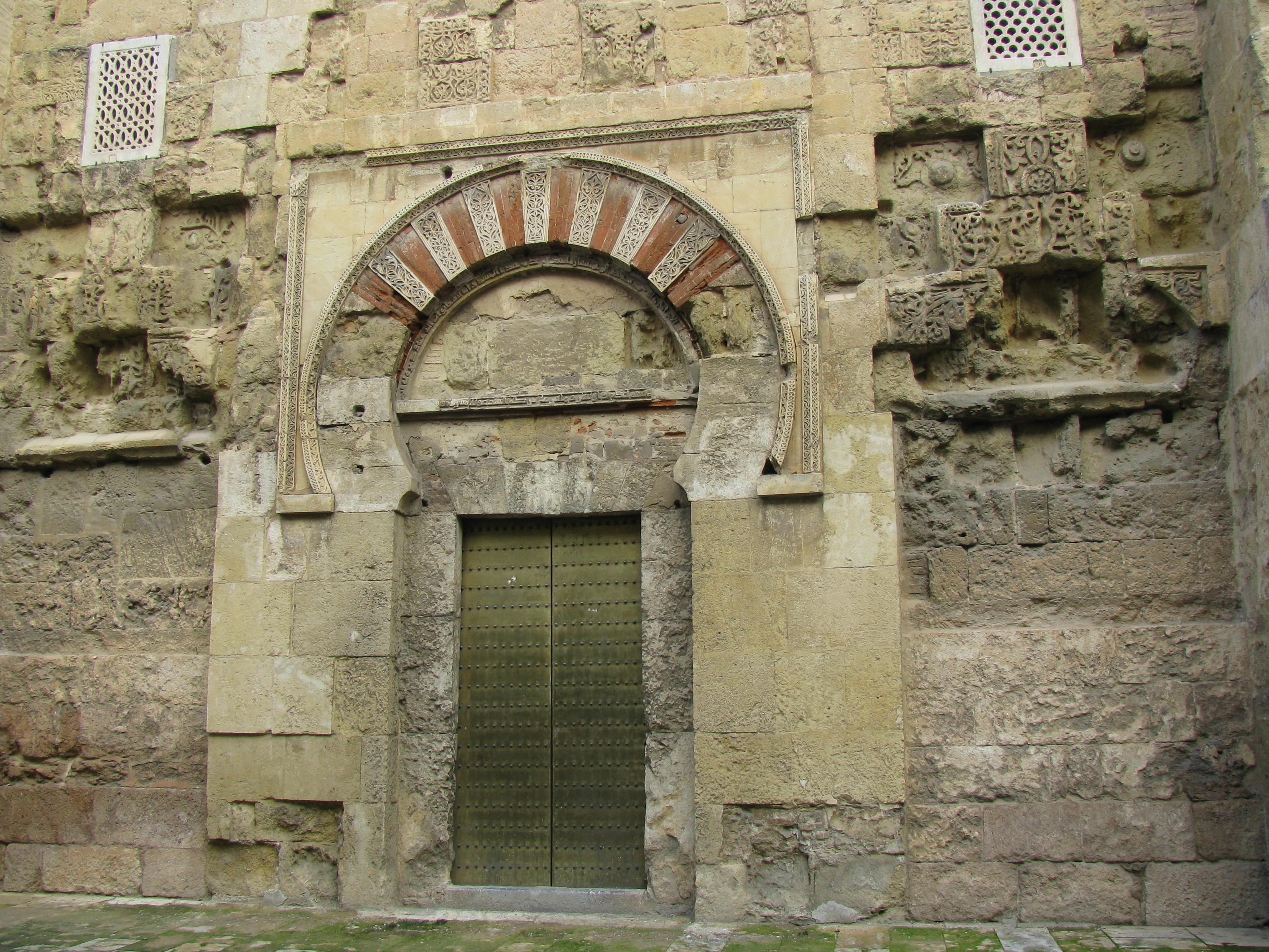 File puerta de san esteban de la mezquita de c rdoba for Puerta 3 de san marcos