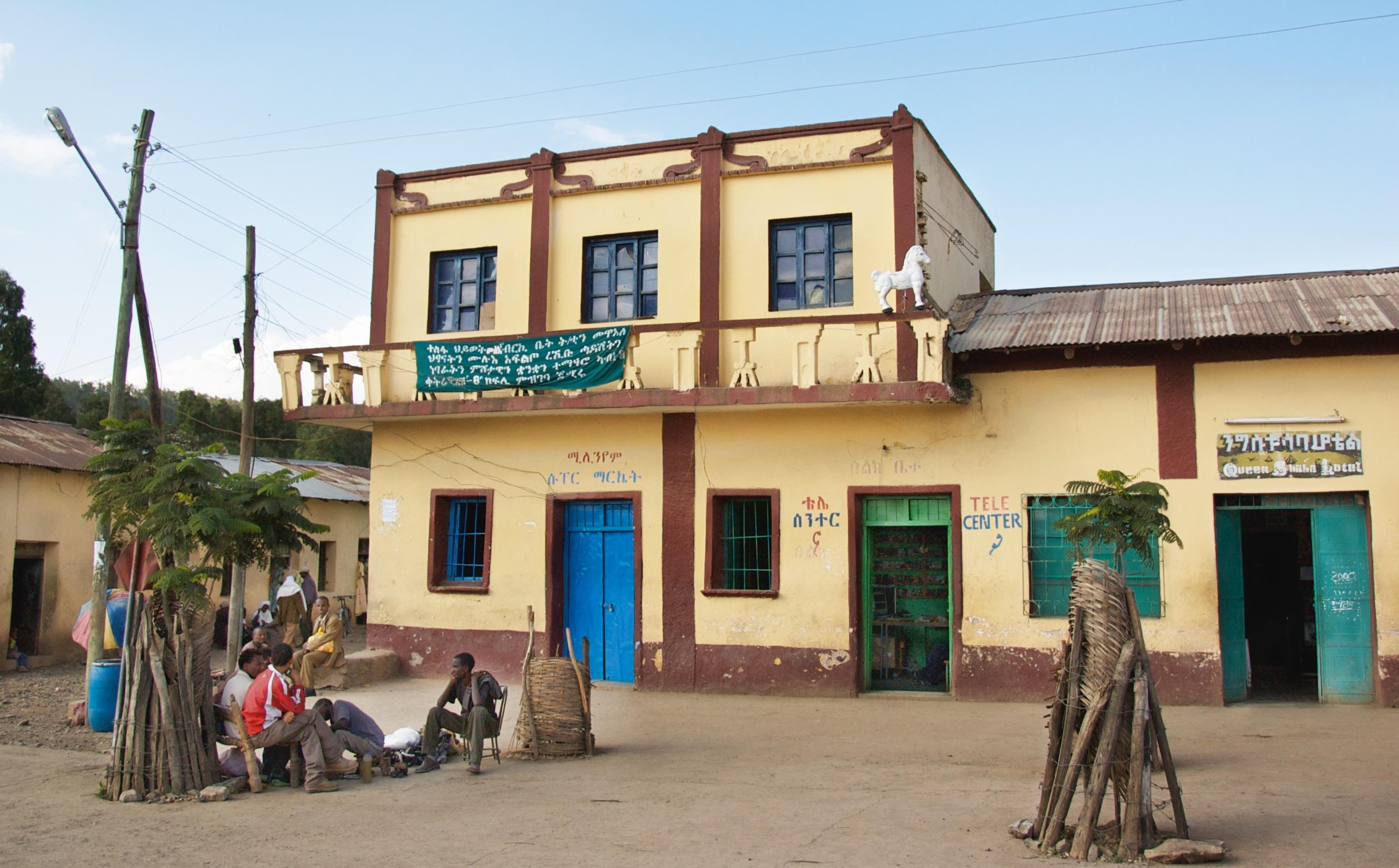 Star Hotels In Ethiopia