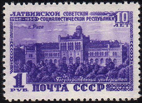 File:Riga 1950 1rub USSR.jpg