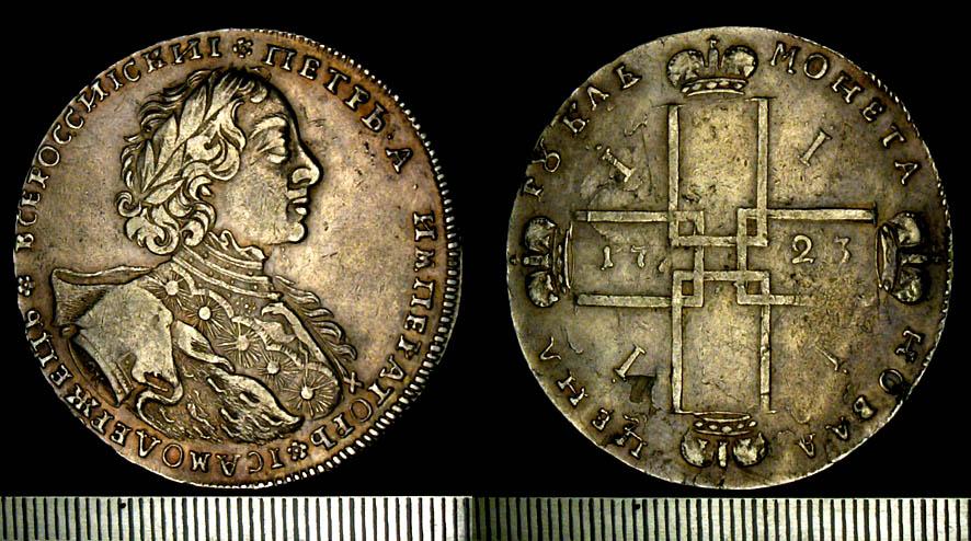Деньги петра 1 фото 10 гривен 2004 года цена