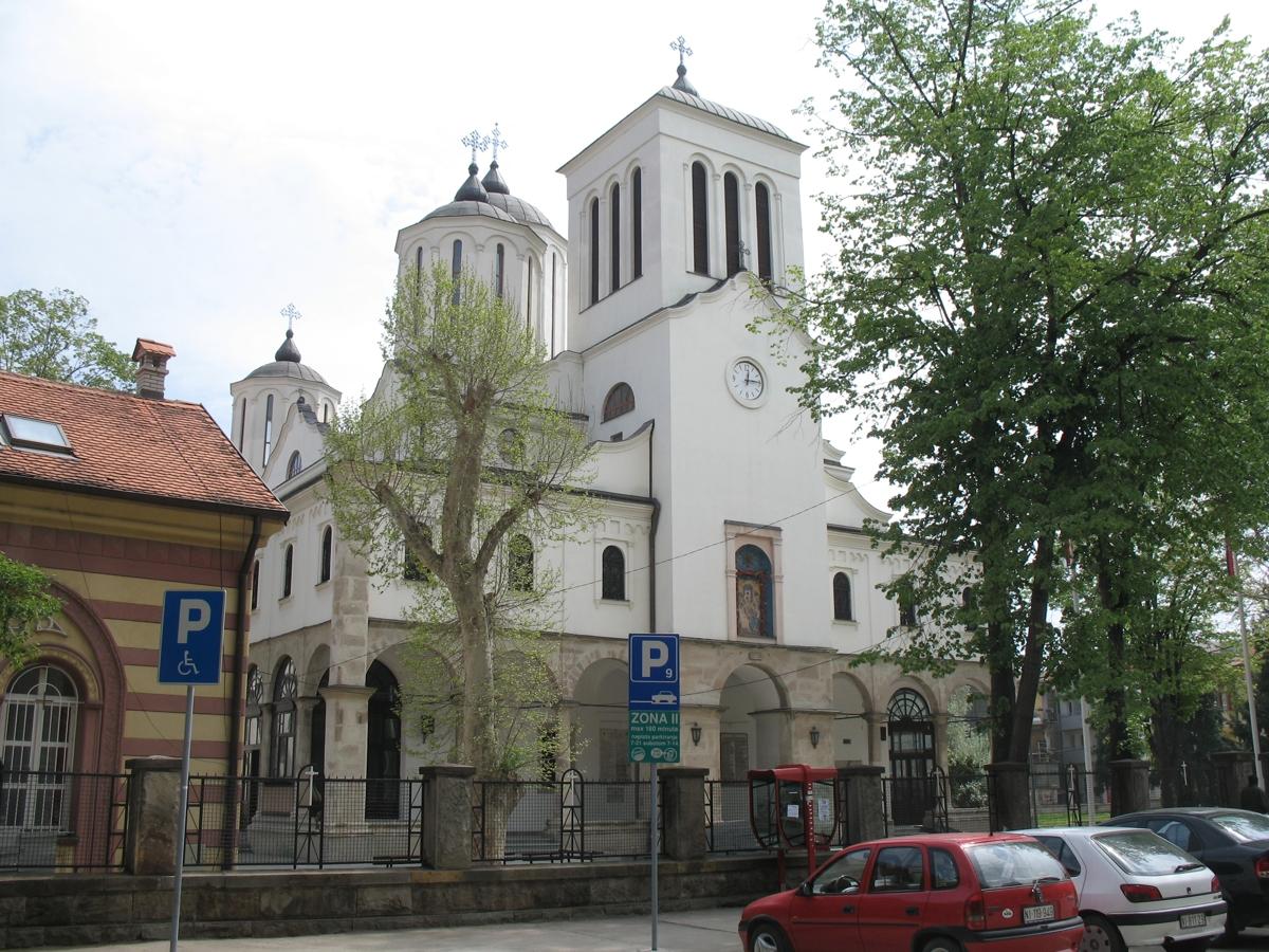 Saborna Crkva u Nisu File:saborna Crkva u Nisu1.jpg