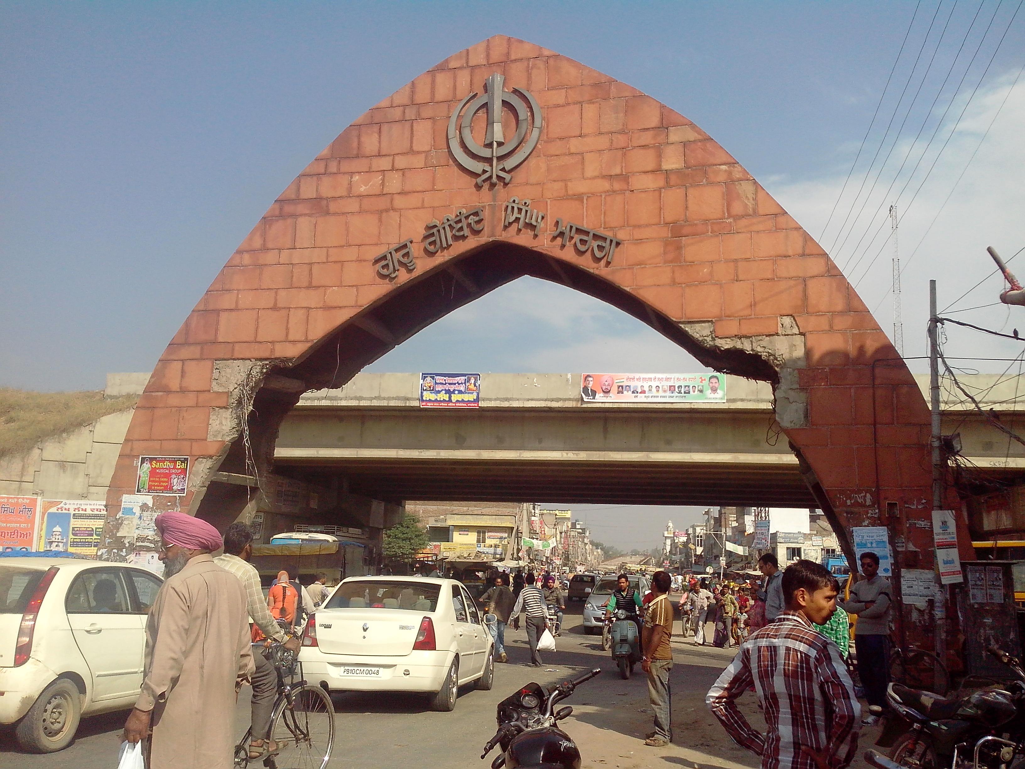 Ludhiana India  city images : Sahnewal, Ludhiana, Punjab, India Wikimedia Commons
