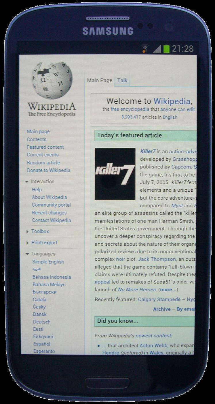Galaxy  Simple English Wikipedia the free encyclopedia