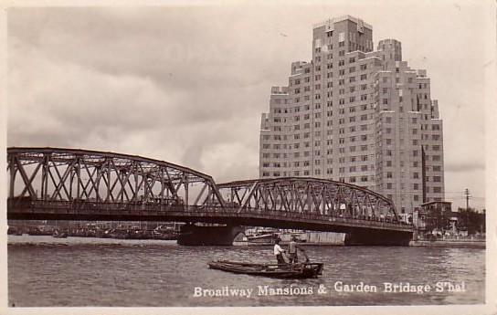 File:Sh 1930s broadway-mansions-bridge.JPG