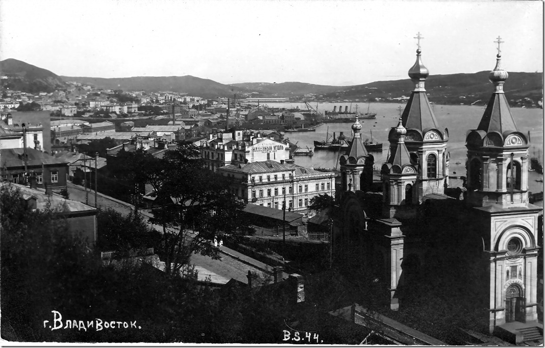 Успенский собор (Владивосток)