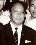 Speaker Cornelio Villareal cropped photo.jpg