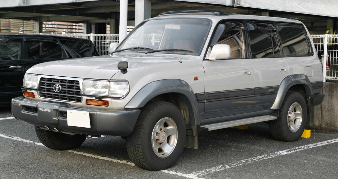 Toyota Land Cruiser Wiki >> File:Toyota Land Cruiser 80 Van 003.JPG - Wikimedia Commons