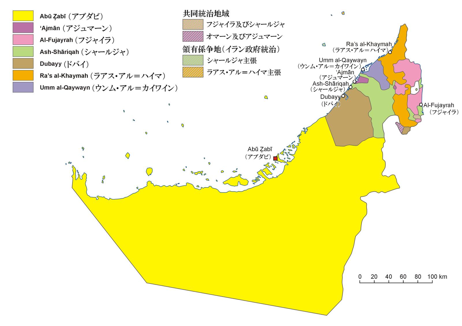 白地図 アジア 白地図 フリー : UAE On World Map