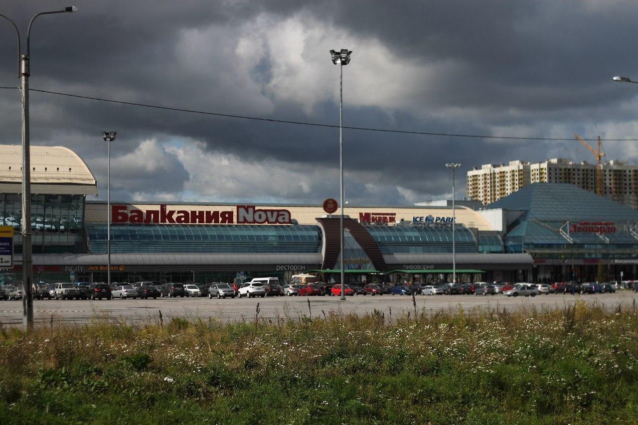 Торгово-развлекательный комплекс Балкания Nova на Балканской ... | 853x1280