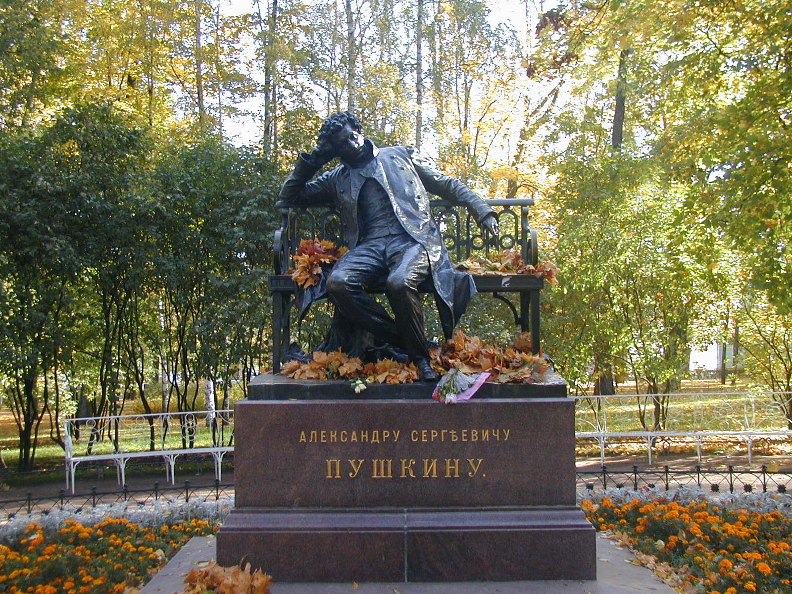 Памятник пушкину в царском селе википедия купить памятник на могилу в новосибирске недорого