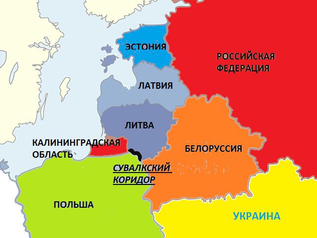 Сувалкский коридор — Википедия