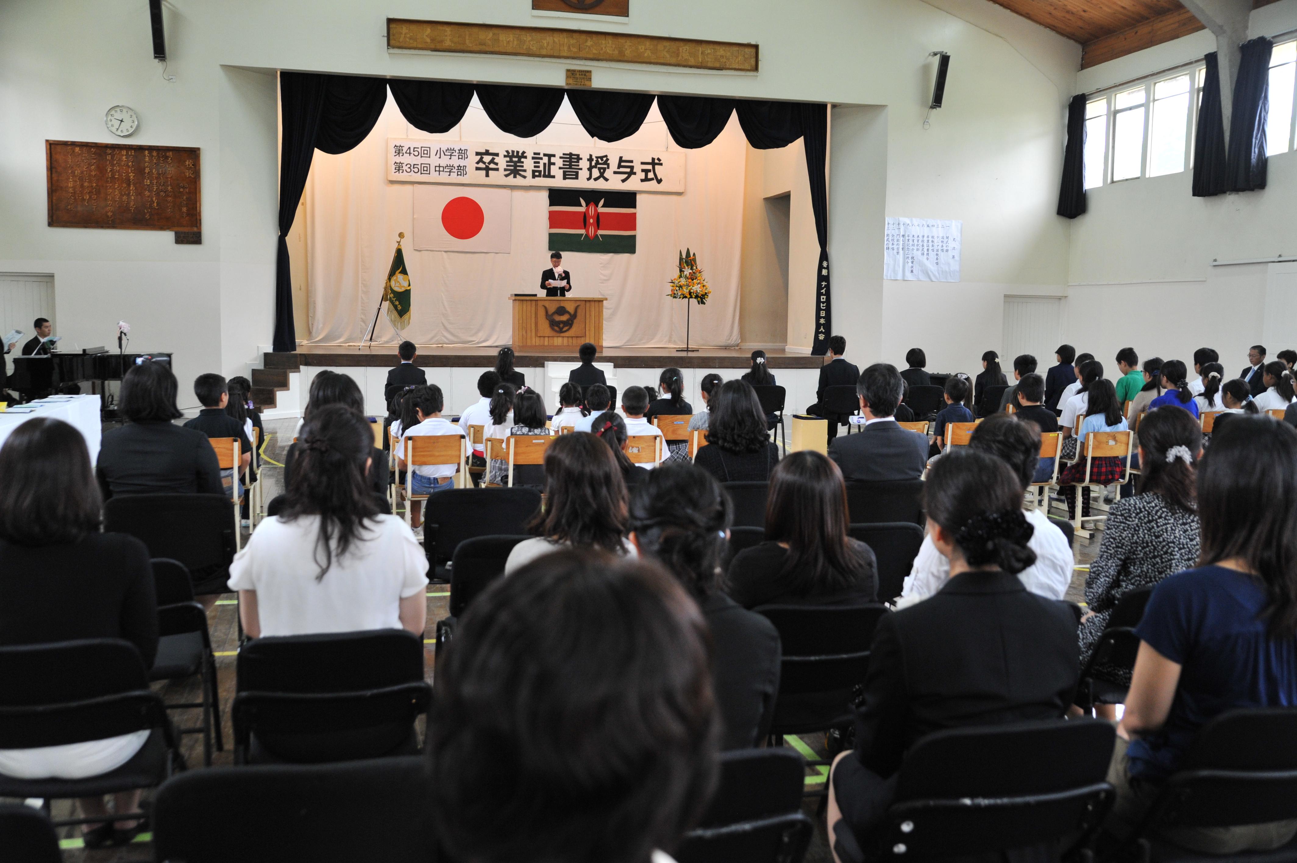 館 大使 ケニア 在 日本