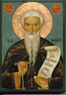 10.19_sv_IvanRilski Всемирното Православие - Православен Календар