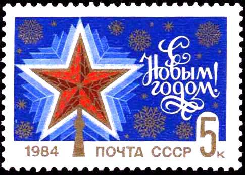 File:1983 CPA 5457.jpg
