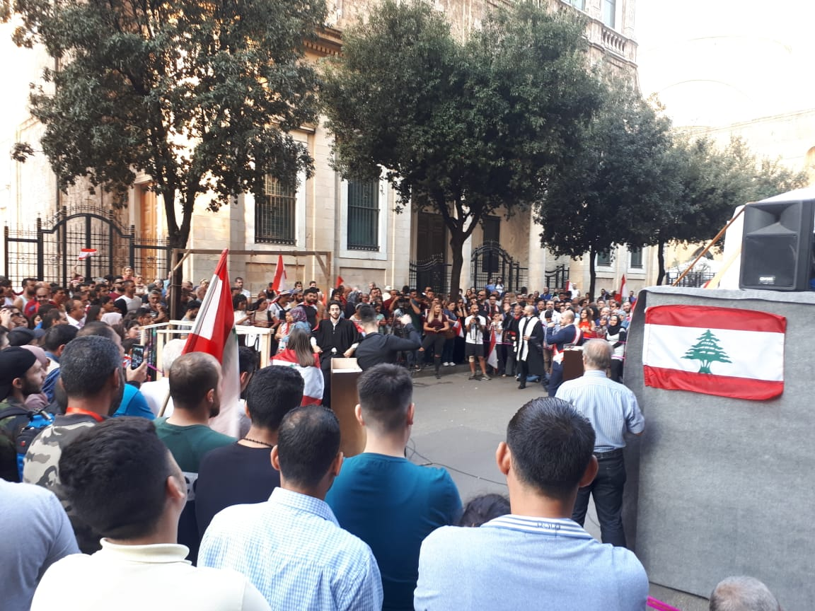 2019 Lebanese protests beirut 10 Noveber 2019 21.jpg
