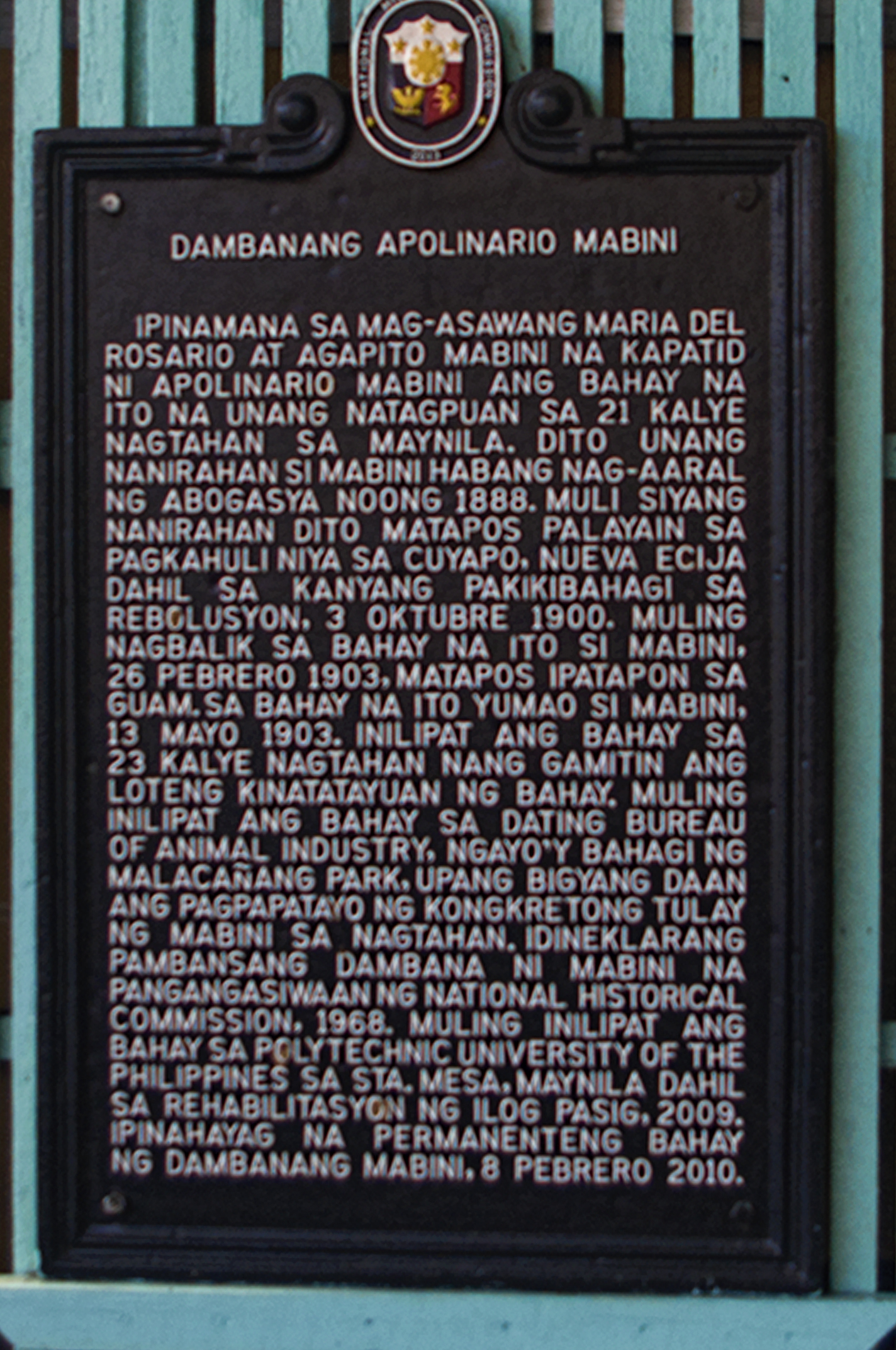 essay works of apolinario mabini Apolinario mabini was one of the foremost of the philippine revolutionary heroes it was here that he wrote his chief work, la revolución filipina.