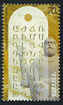 ArmenianStamps-327.jpg