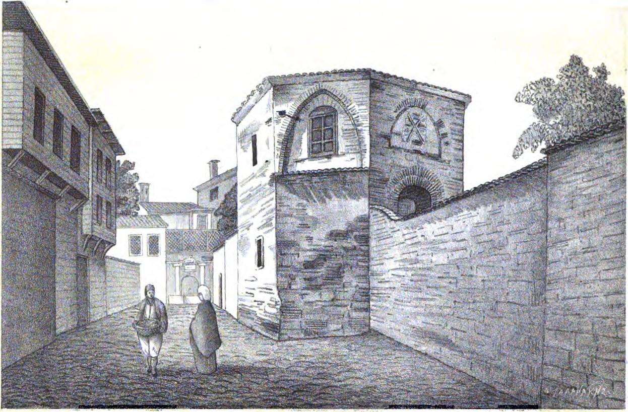 Τέμενος Σεΐχ Σουλεϊμάν