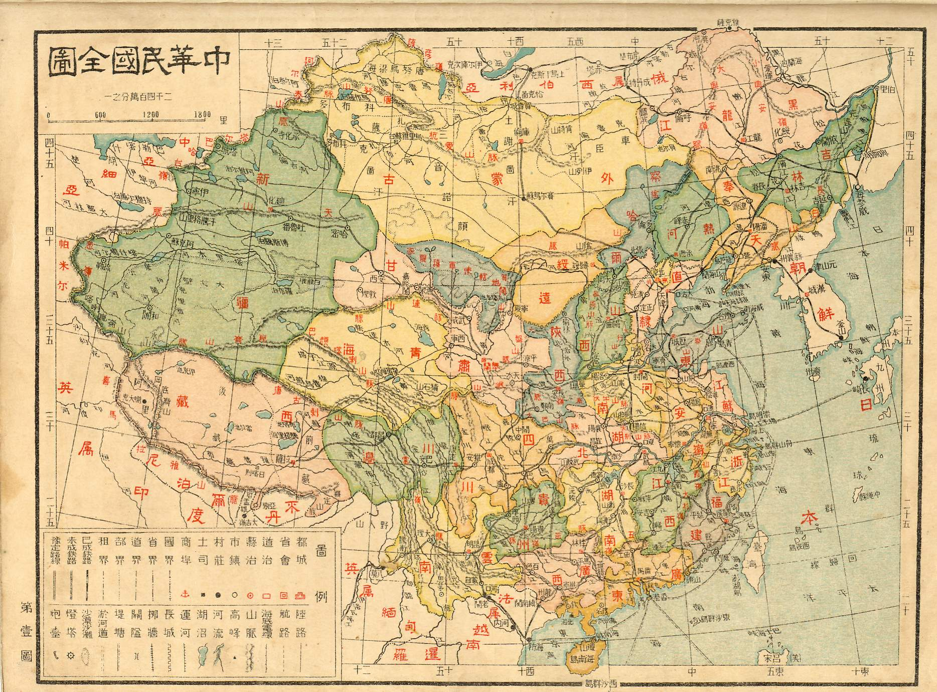 China_old_map.jpg