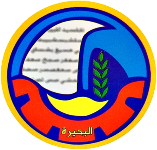 Official seal of Бухейраالبحيرة