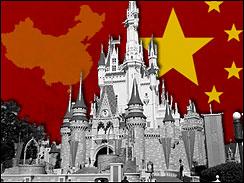 DisneylogoforPortal