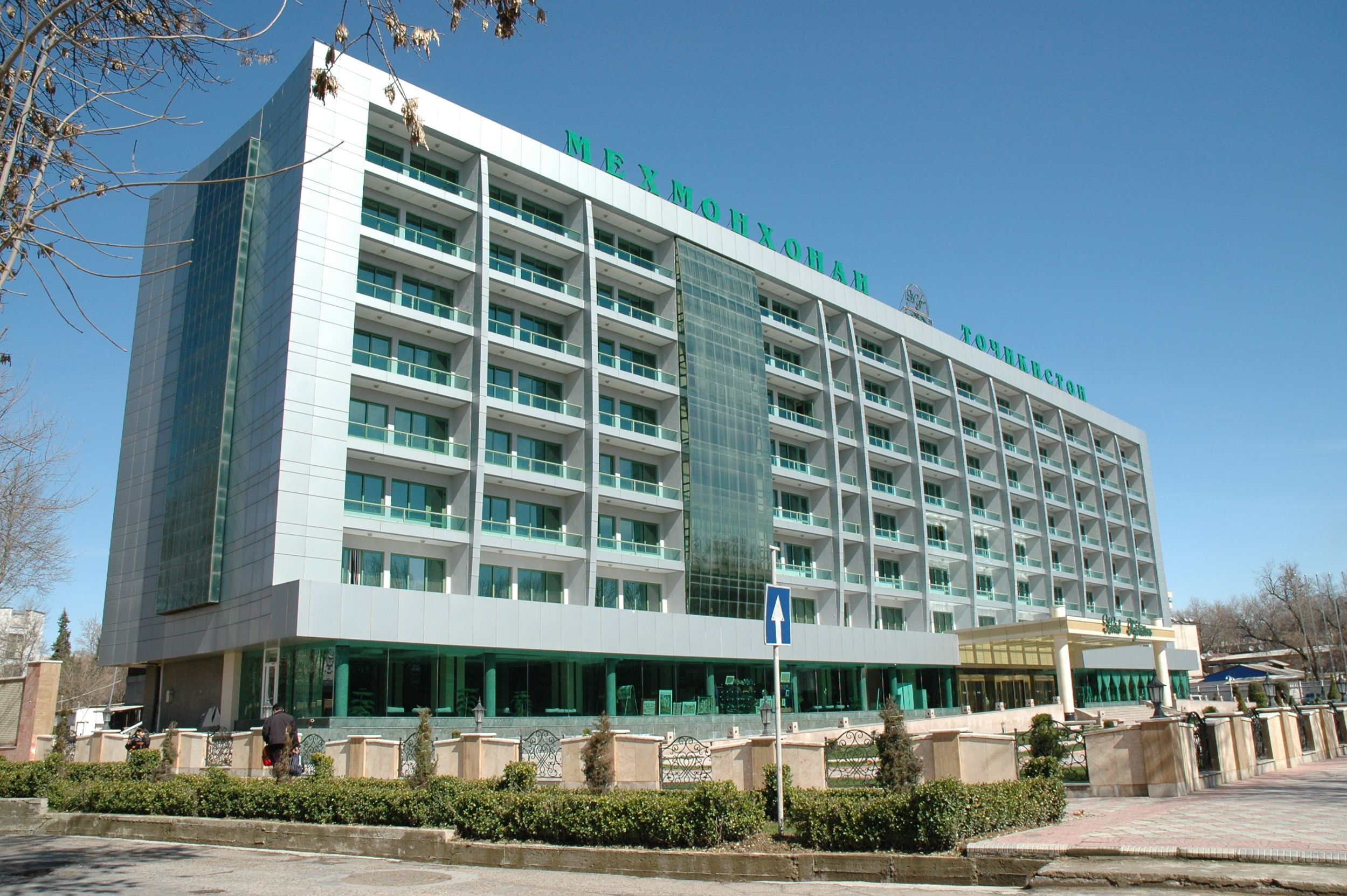 Http Www Hotel Vital Vallaster De