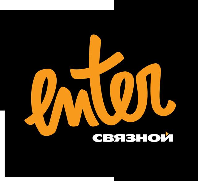 enter промокод на скидку 100 рублей