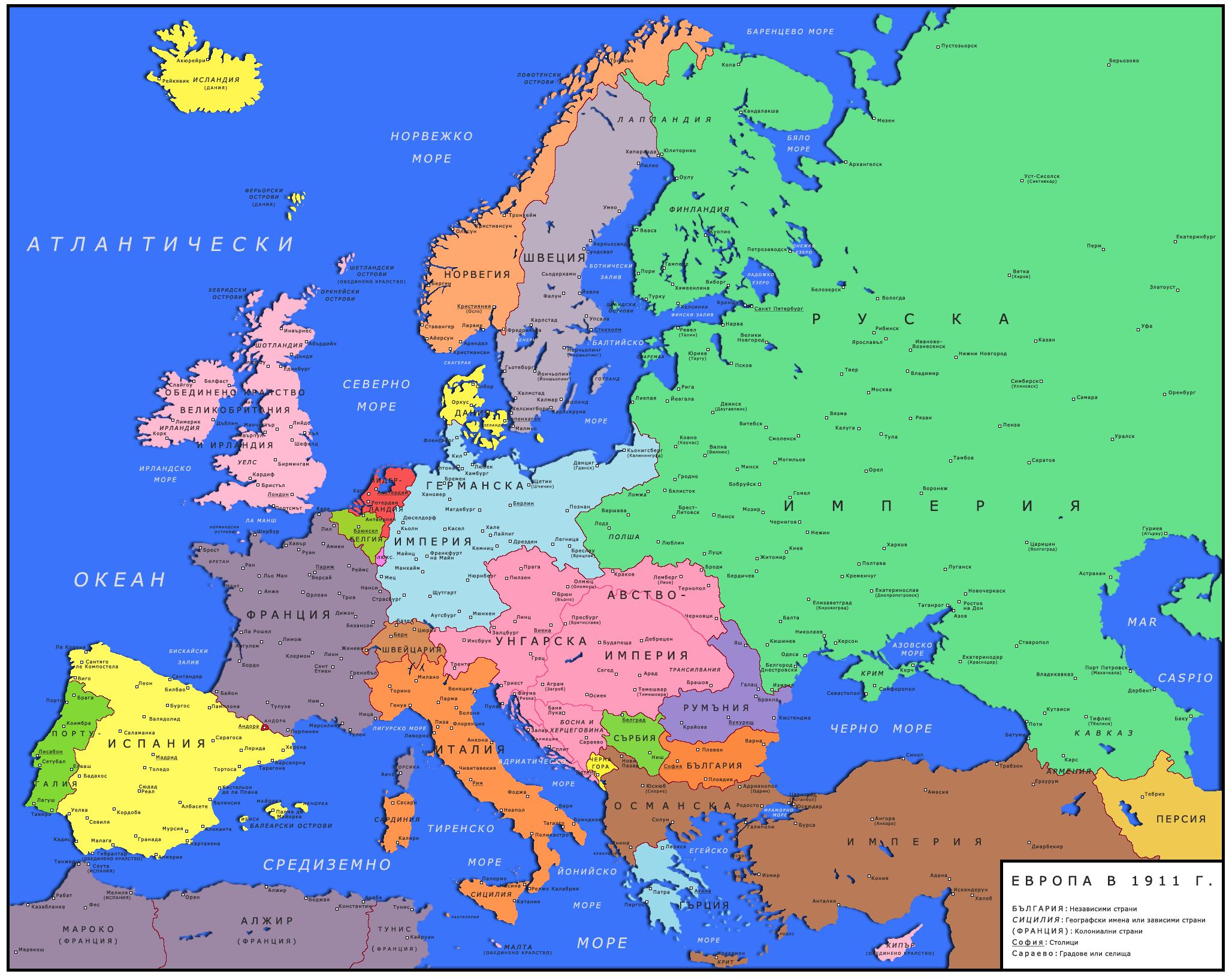 File evropa 1911 wikimedia commons for Mynova
