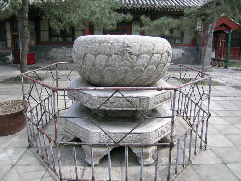 File:Fa yuan temple03.JPG
