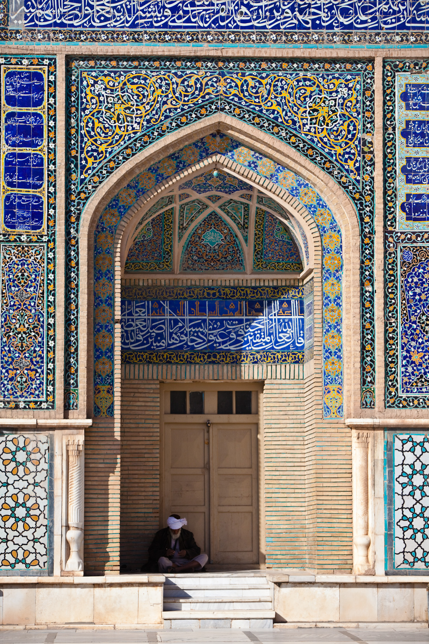 File:Friday Mosque Herat Door Detail