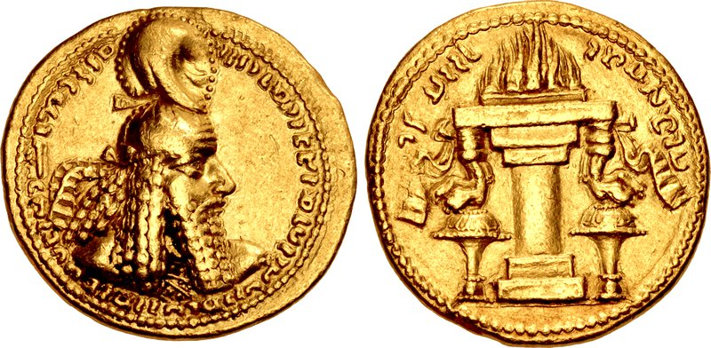 Sasanian coinage - Wikipedia