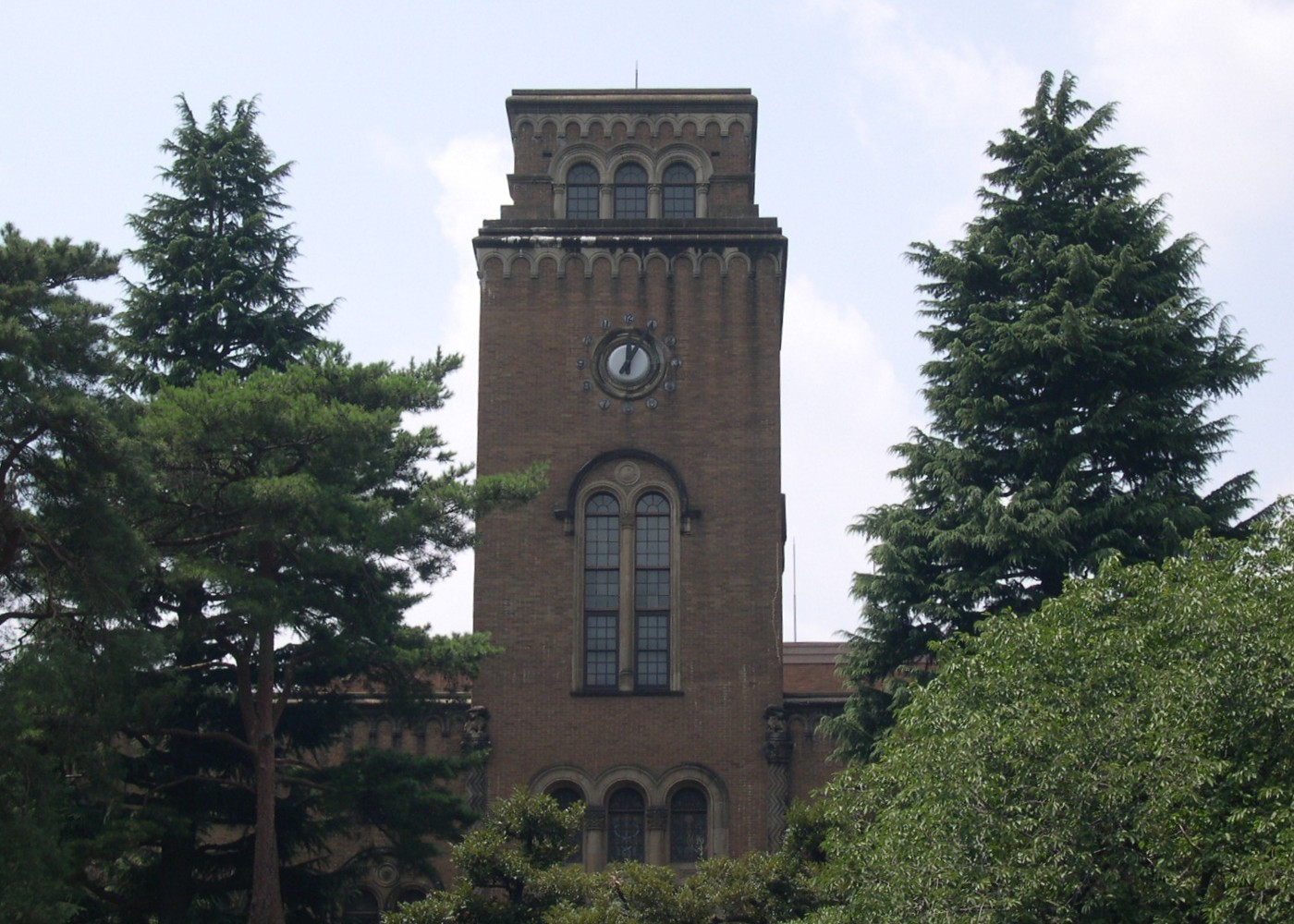 一橋大學.圖書館