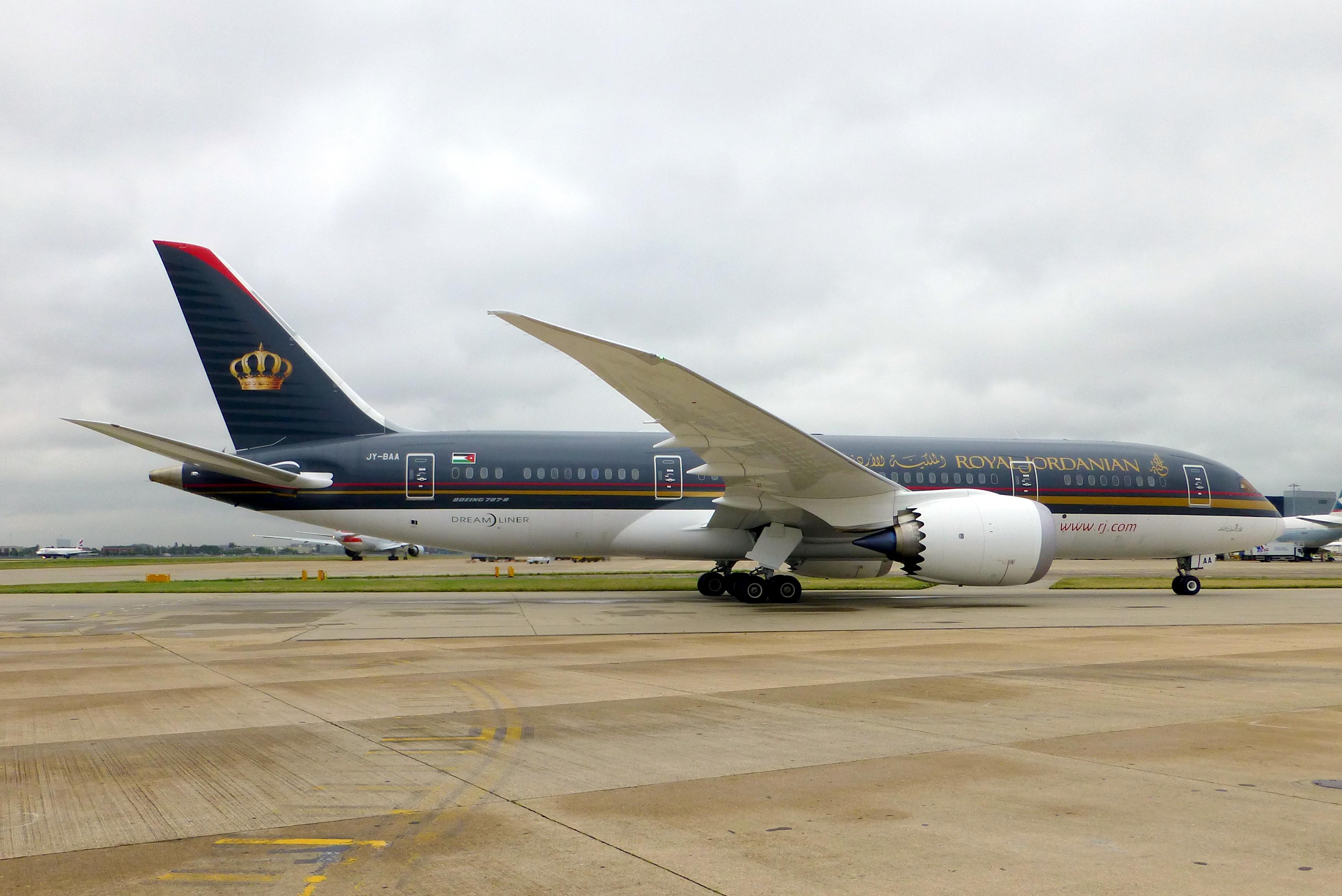 Compagnies Aériennes Jordan Doha