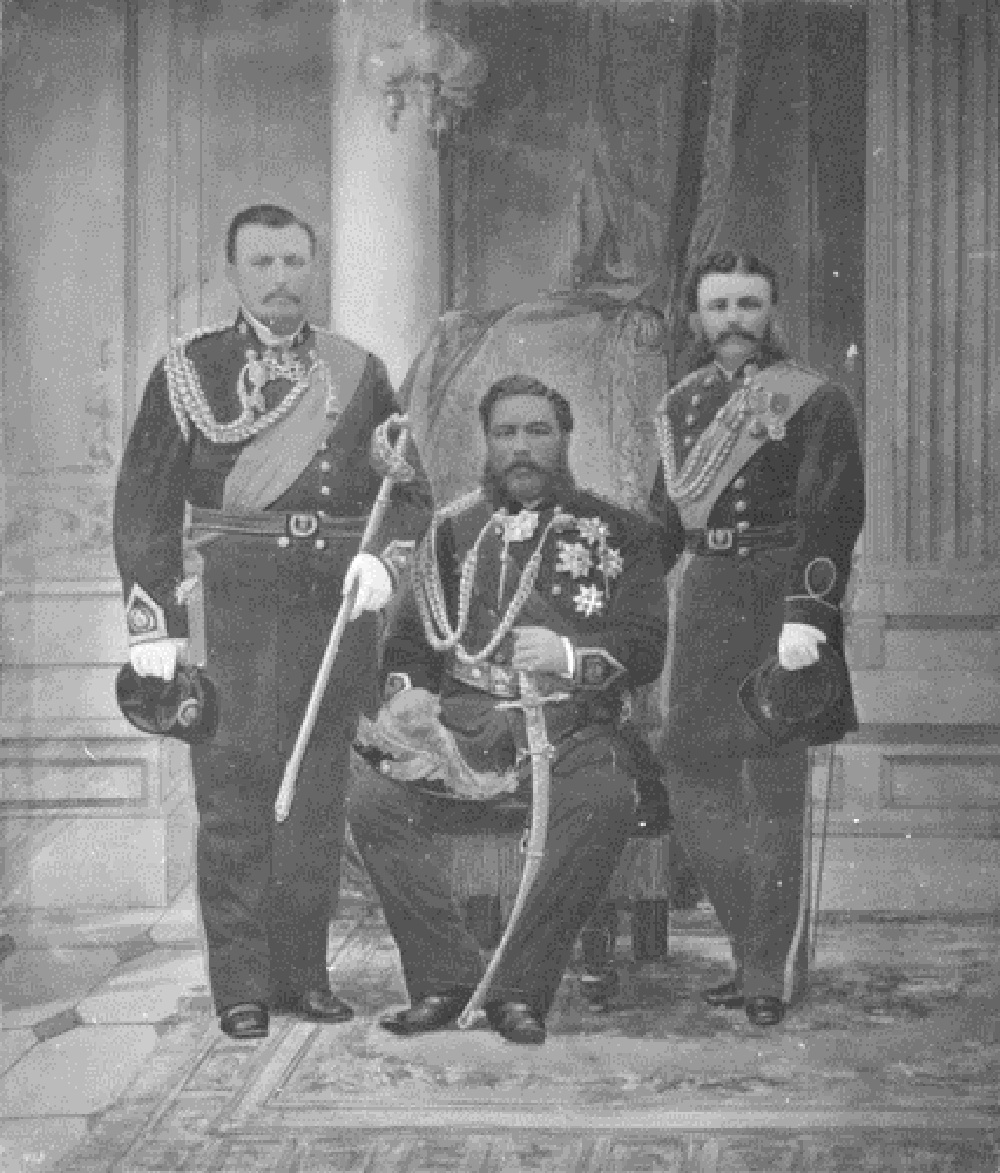 King Kalākaua's world tour