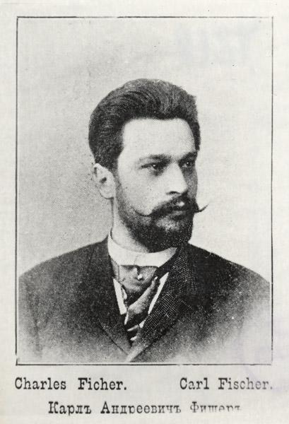 File:Karl Fischer.jpg - Wikimedia Commons