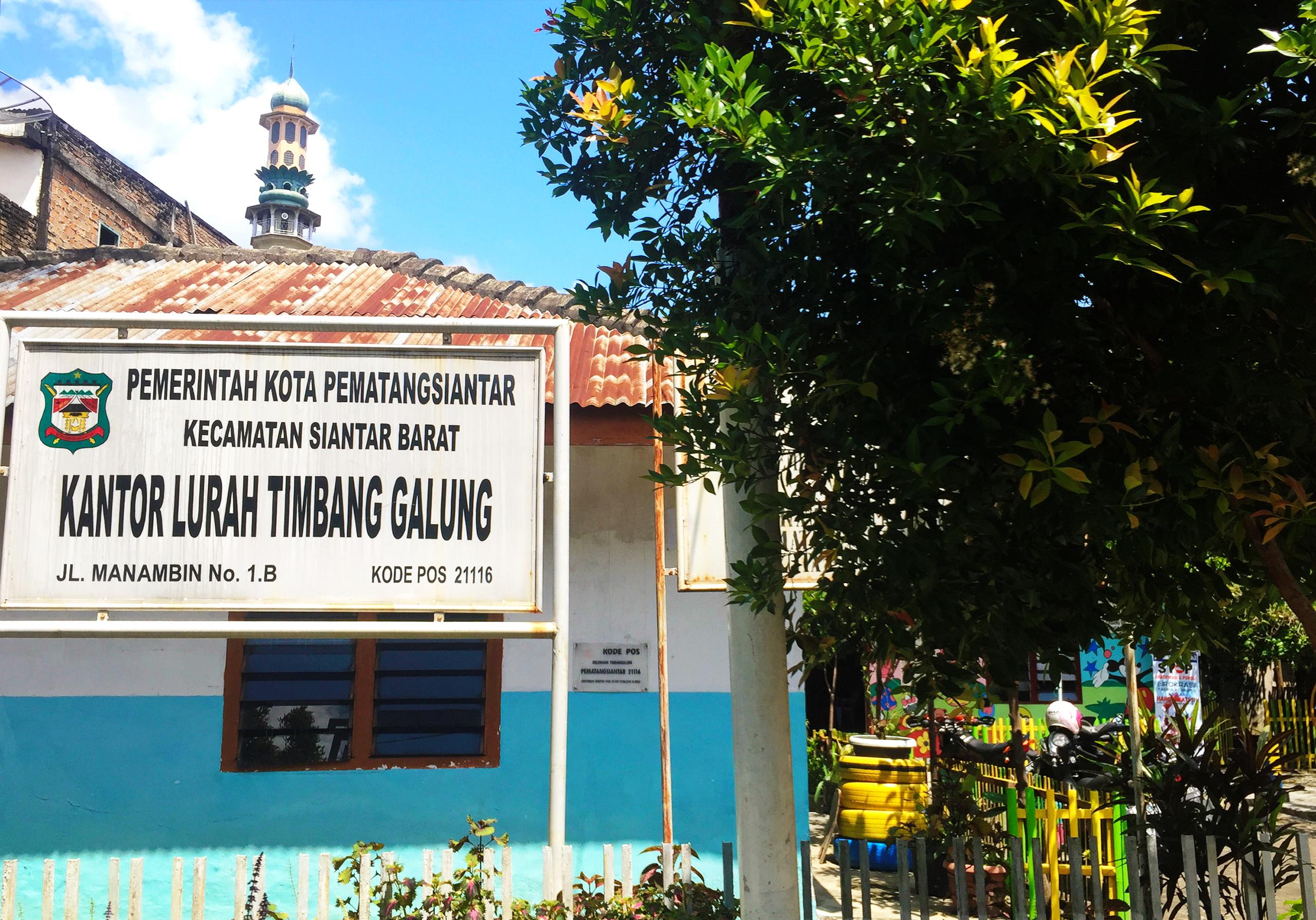 File Kel Timbang Galung Kecamatan Siantar Barat Pematangsiantar Jpg Wikimedia Commons