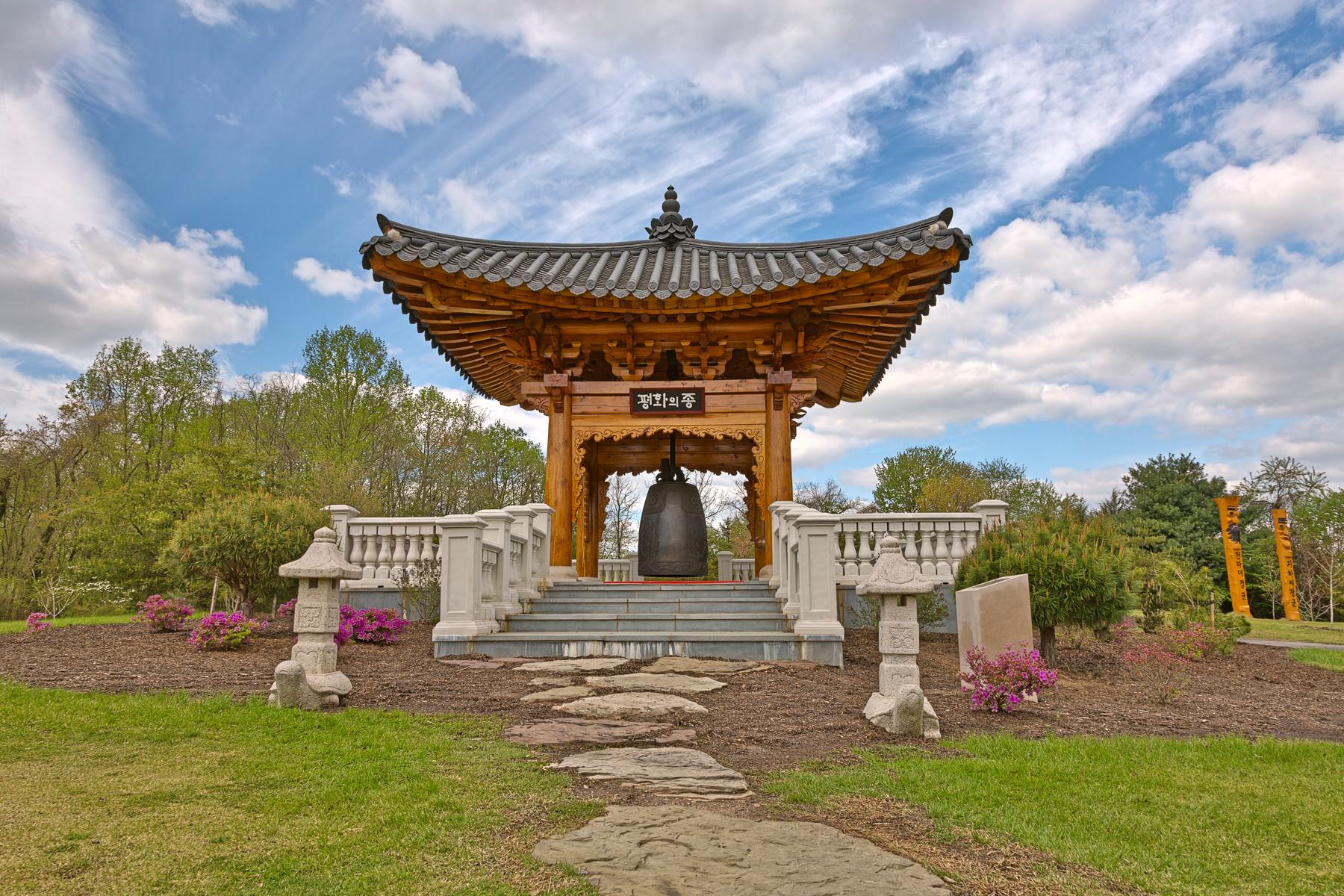 Beau File:Korean Bell Garden   Meadowlark Botanical Gardens Vienna (VA) May 2014  (