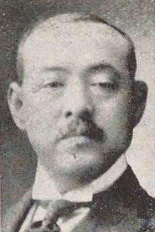 Kurachi Tetsukichi
