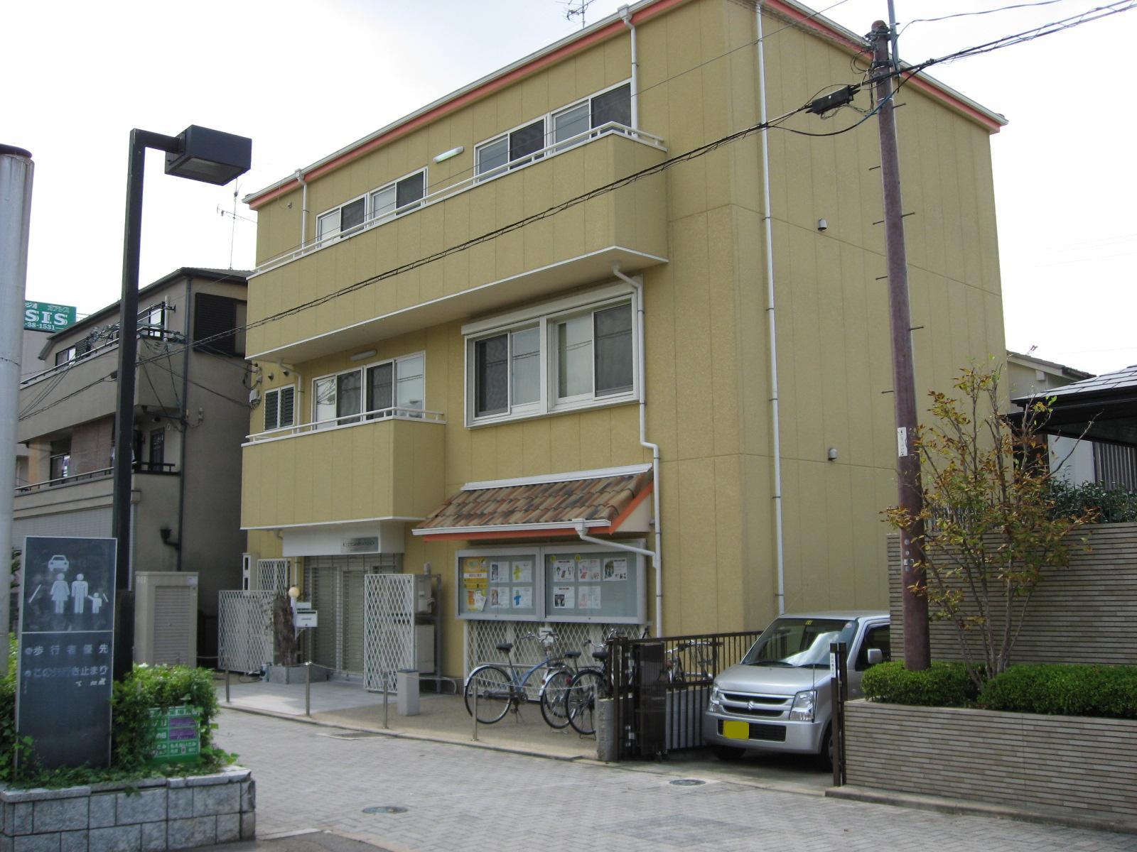 File Kyoto Animation Head Office 20080914 Jpg Wikimedia Commons