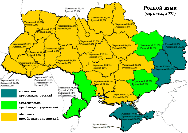 http://upload.wikimedia.org/wikipedia/commons/e/e3/Languages_in_Ukraine2.png