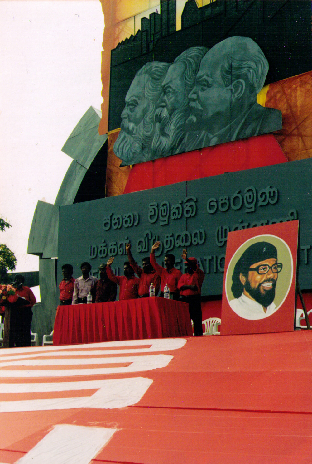 Janatha Vimukthi Peram...